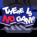 根本没有游戏2