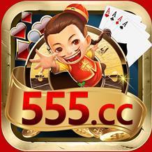 555cc棋牌