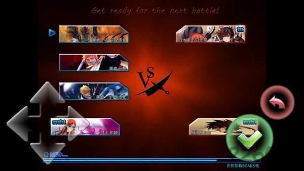 死神vs火影3.3全人物版下载-死神vs火影3.3全人物手机版下载