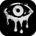 恐怖之眼无限眼睛无限金币