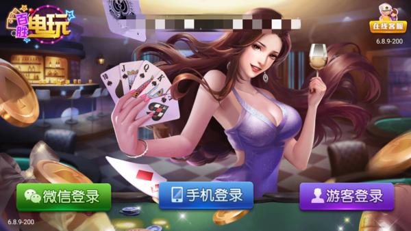百胜电玩官方版下载-百胜电玩大厅-百胜电玩游戏最新版下载