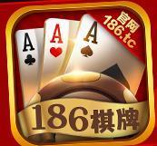 186tc棋牌