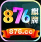 876游戏