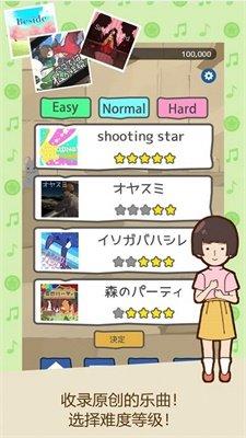贫乏少女游戏下载-贫乏少女安卓版下载