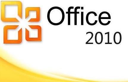office2010激活密钥码-office2010永久激活码