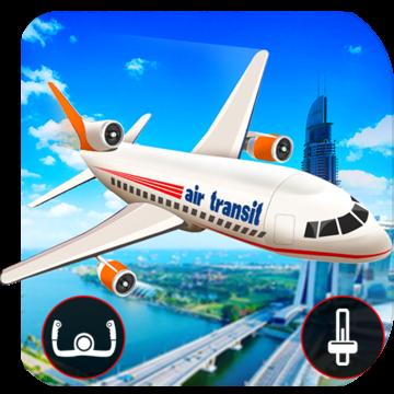 乘飞机模拟器手机版