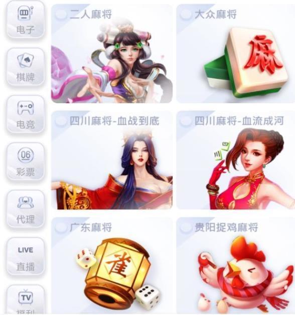 鸭脖娱乐app下载-鸭脖娱乐官网最新版下载