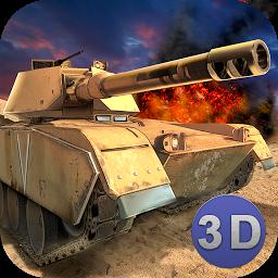 坦克军团3D