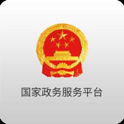 四川国家政务服务平台防疫健康码