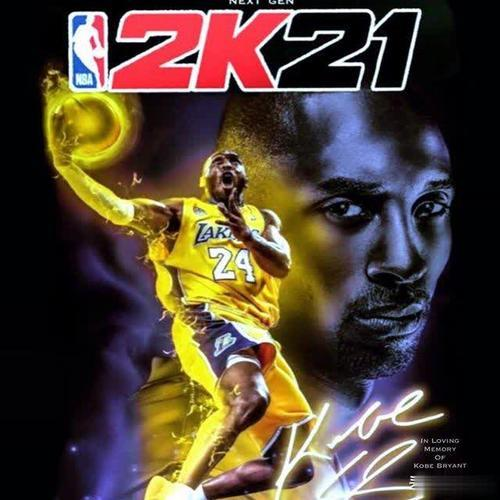 NBA2K21安卓中文版