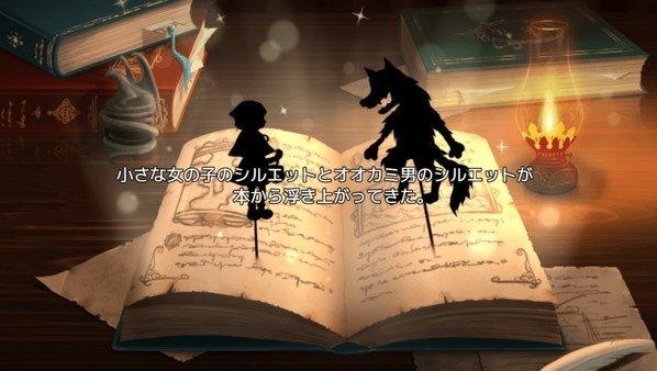 你所不知道的童话世界游戏下载-你所不知道的童话世界中文版下载