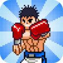 职业拳击手2