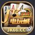 jk电玩城app