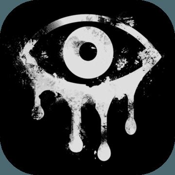 魂之眼无限眼睛版
