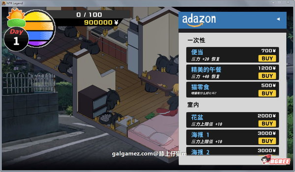 NTR传说游戏下载-NTR传说最新版下载