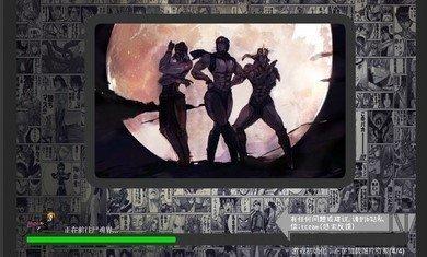 死神VS火影白挽改版最新版全人物解锁游戏下载-死神VS火影白挽改版最新版完整版游戏下载