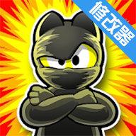 无敌忍者猫破解版