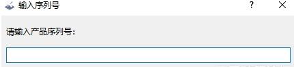wps2019激活码在那边输入_wps2019专业版在那边输入序列号