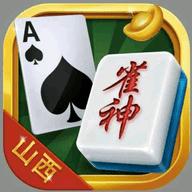 山西雀神互娛app