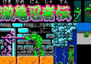 忍者神龟4重制版