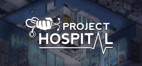 医院计划最新版