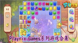 Playrix Games梦幻系列游戏合集