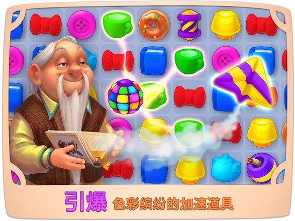 梦幻家园中文版