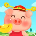 奇迹养猪场最新版