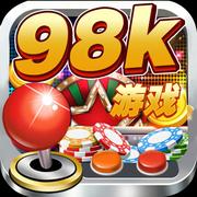 98k游戏