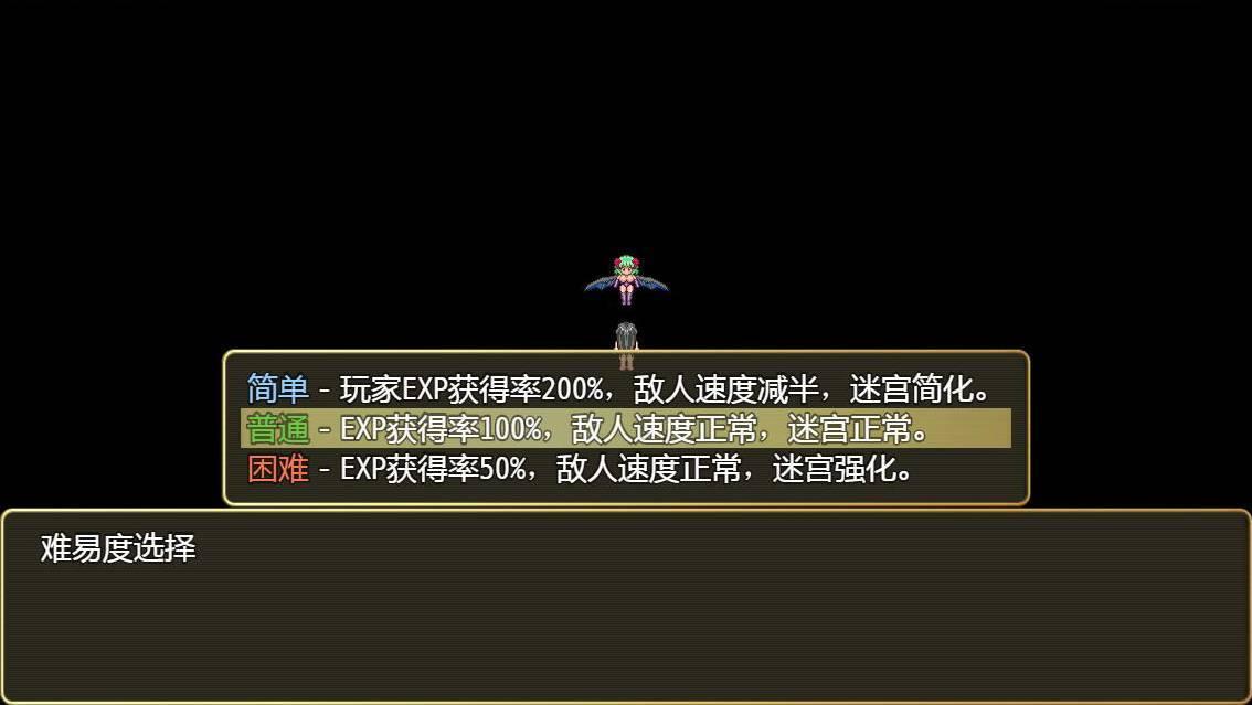 诅咒铠甲2灵魔女传奇修改版
