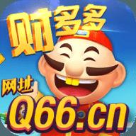 Q66棋牌
