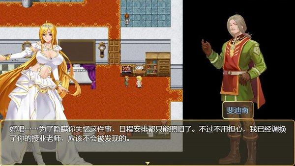 诅咒铠甲2灵魔女传奇修改版补充