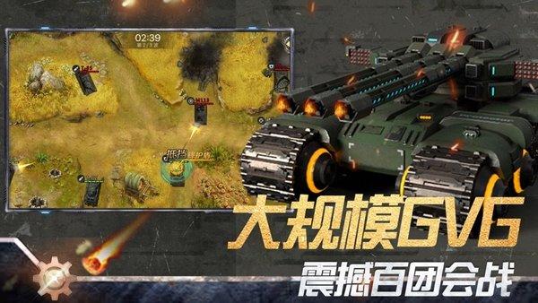 二战雄师游戏截图
