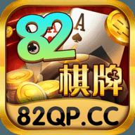 82棋牌app