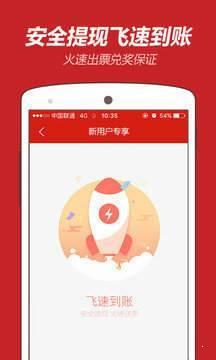 黄金8彩票app