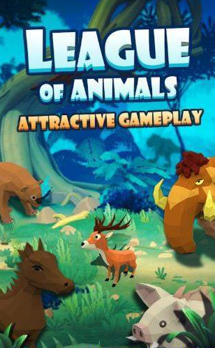 动物追逐赛截图