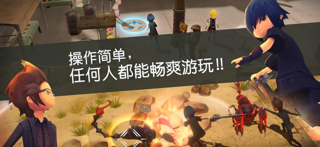 最终幻想15光明之旅