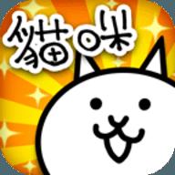 猫咪大战争中文版