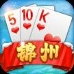 锦州棋牌app