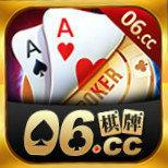 06棋牌游戏