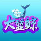 大蓝鲸棋牌