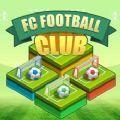 FC足球俱乐部