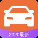 驾考宝典2020
