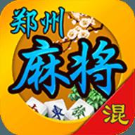 仲乐郑州麻将app