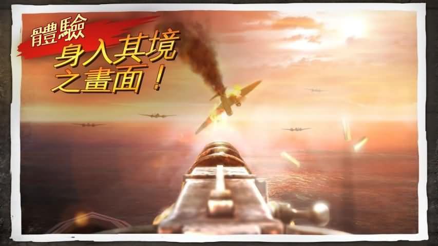 荣耀战场3免谷歌版