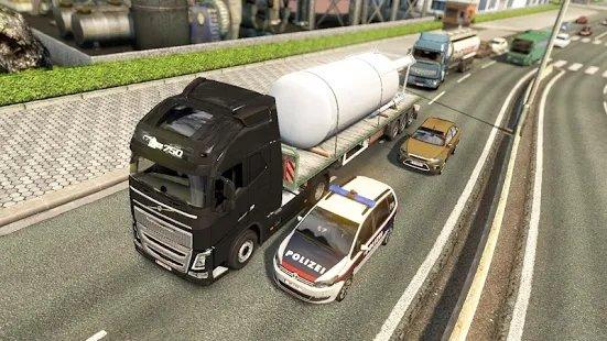 印尼移动重型卡车截图