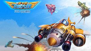 全民飞机大战全版本游戏合集