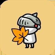 枫叶狩猎最新版