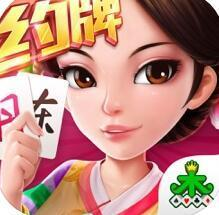 丹东集杰棋牌最新版