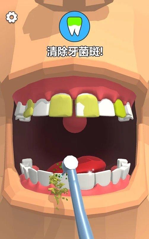 拔牙吗我贼6